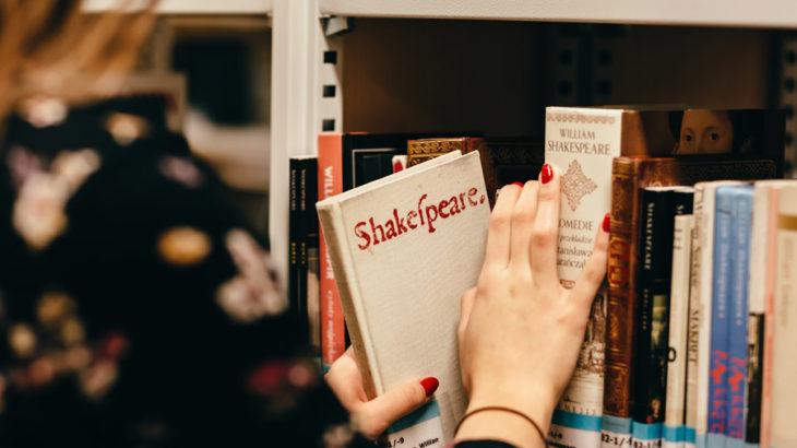 学習に図書館を活用しよう! 図書館の種類や使い方をまとめてみた