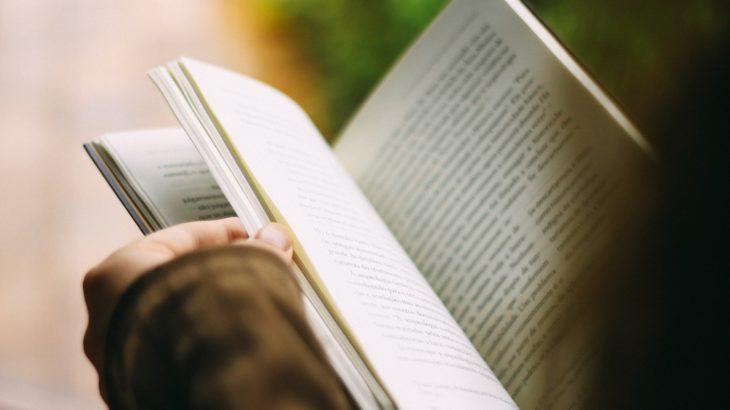 【逆算読書術】強制的に読書スキルを習得するための訓練【読書と学習】